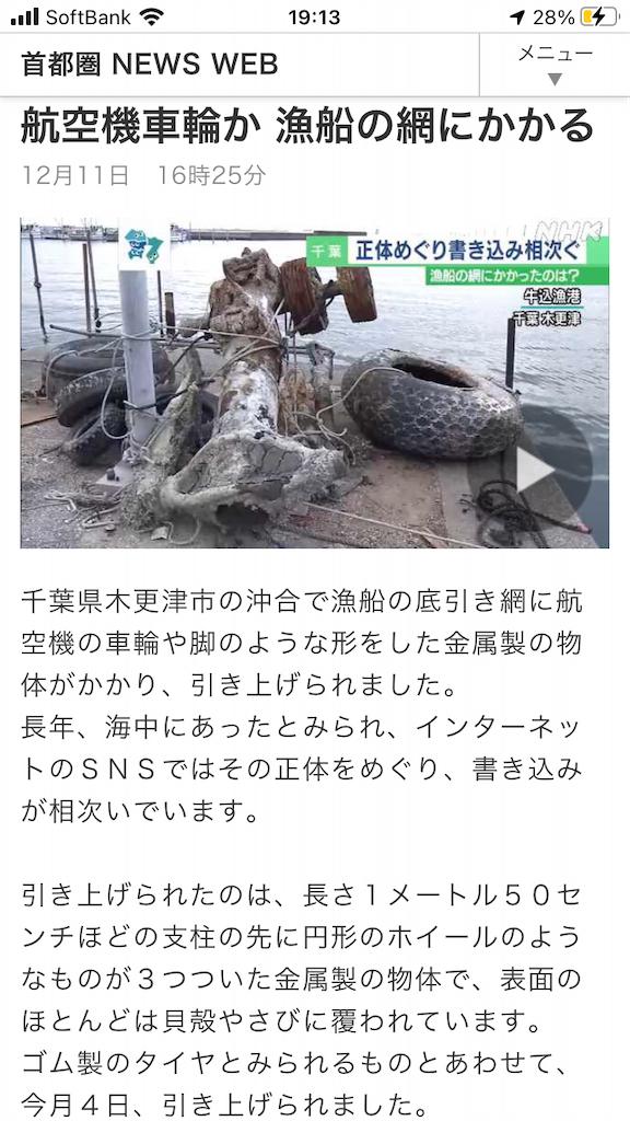 f:id:TokuheiKumagai:20201211191444p:plain