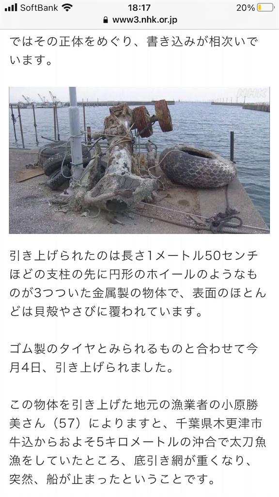 f:id:TokuheiKumagai:20201211191449p:plain