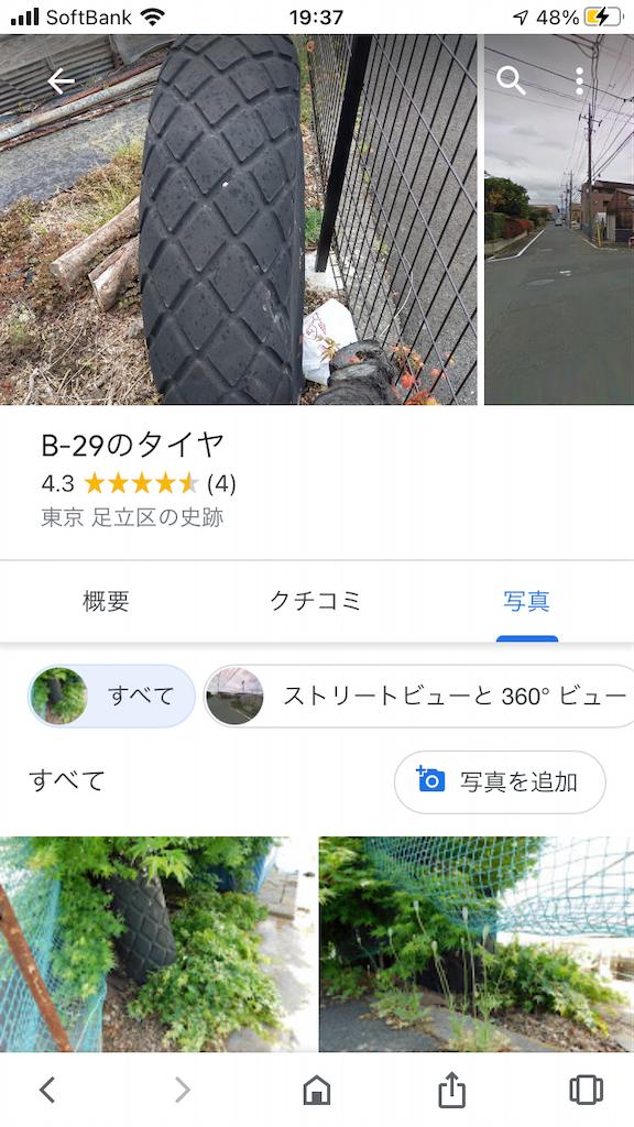 f:id:TokuheiKumagai:20201211193912p:plain