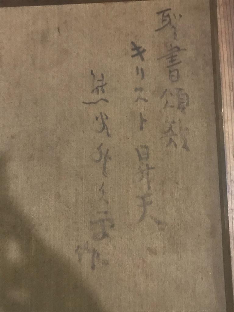 f:id:TokuheiKumagai:20201213213617j:plain