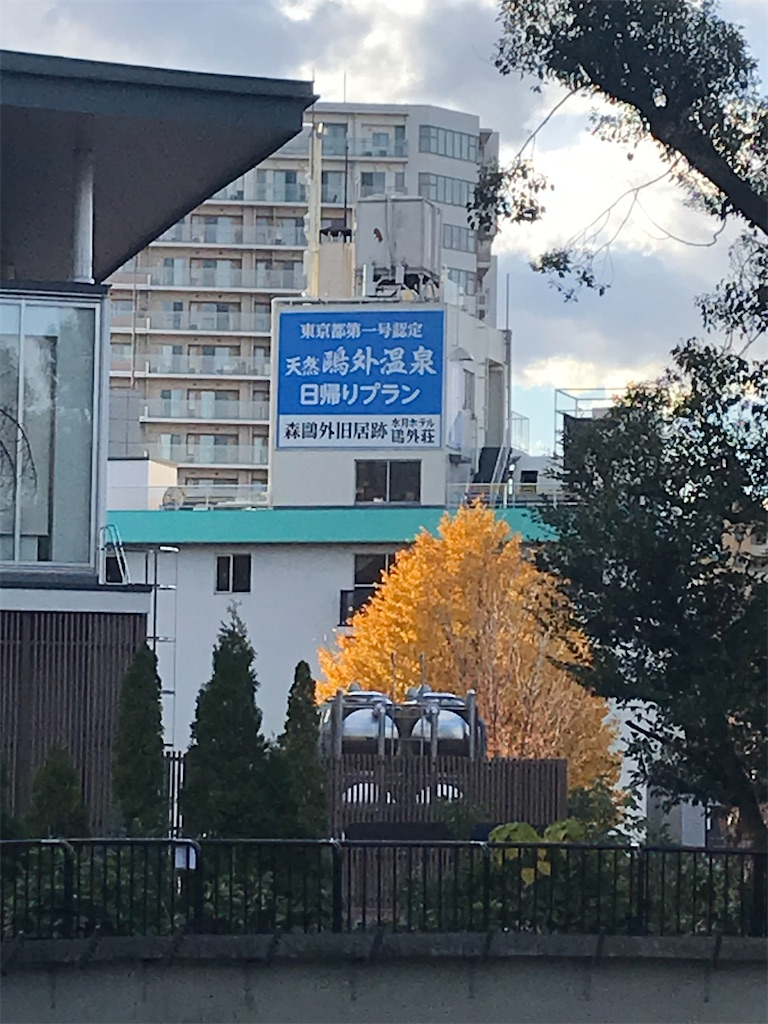 f:id:TokuheiKumagai:20201215191053j:plain