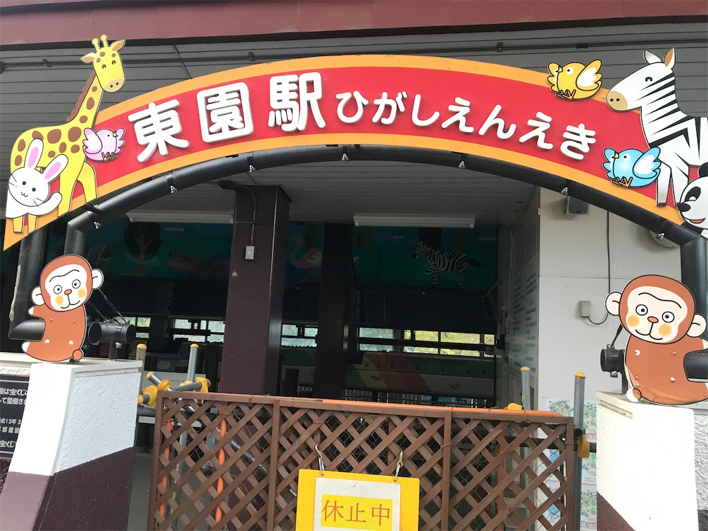 f:id:TokuheiKumagai:20201215191638j:plain
