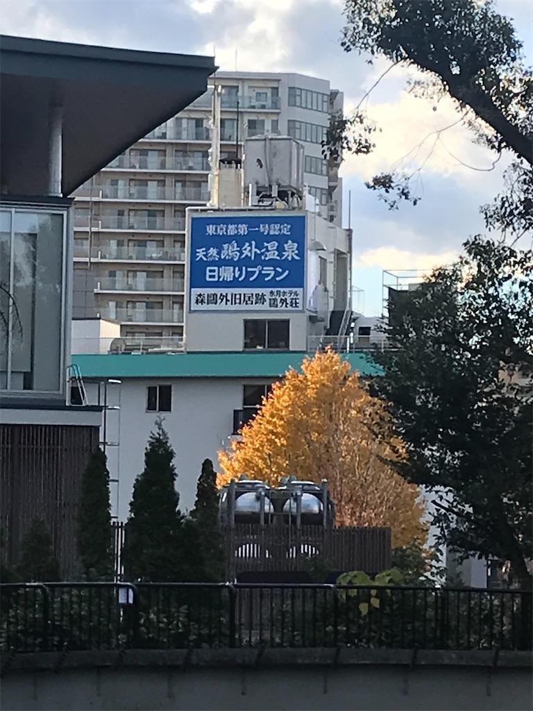 f:id:TokuheiKumagai:20201215191711j:plain
