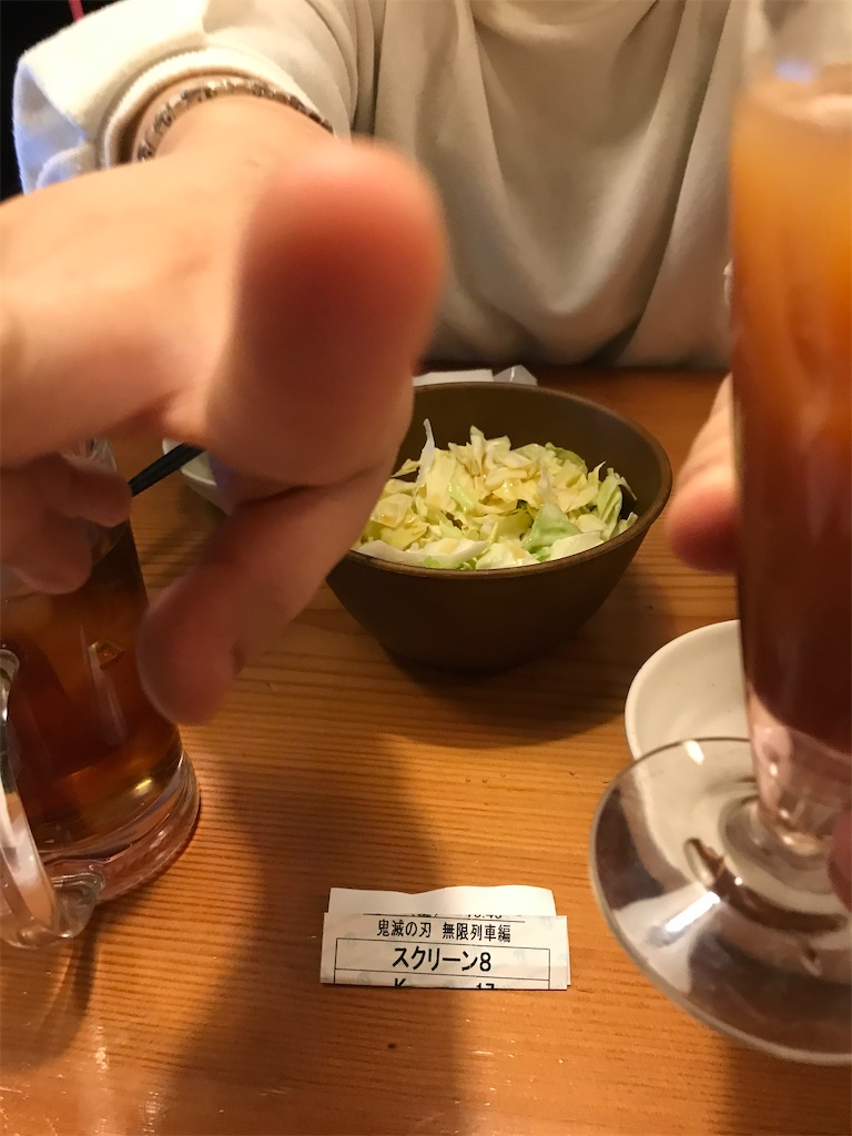 f:id:TokuheiKumagai:20201218212015j:plain