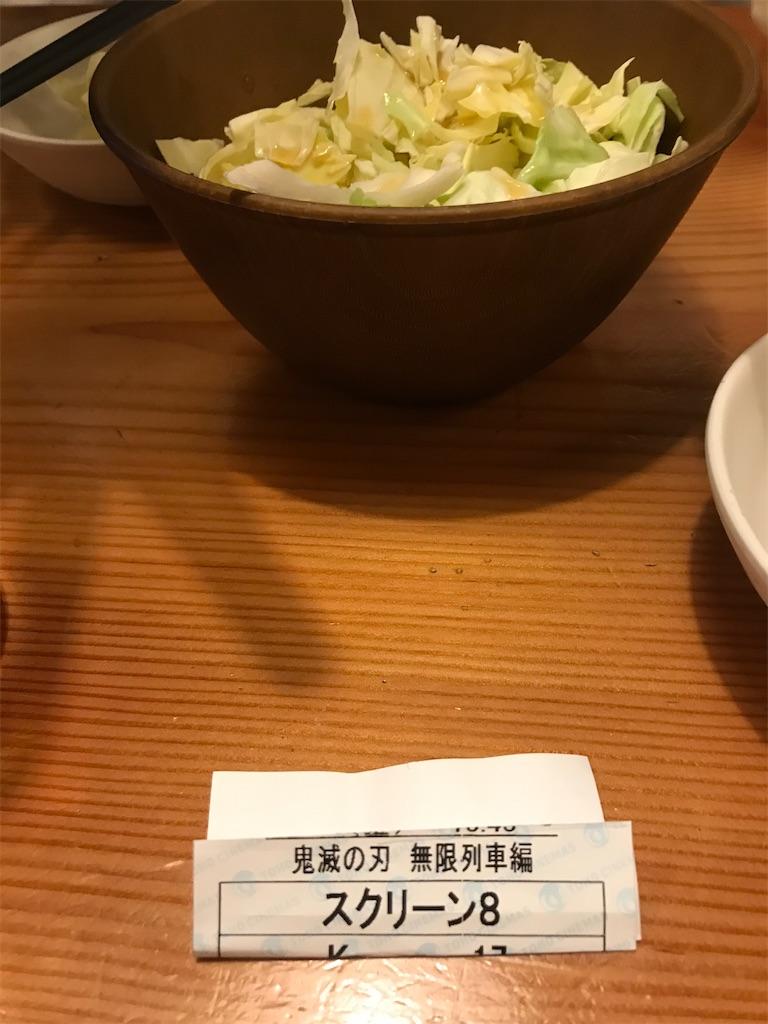 f:id:TokuheiKumagai:20201218212021j:plain
