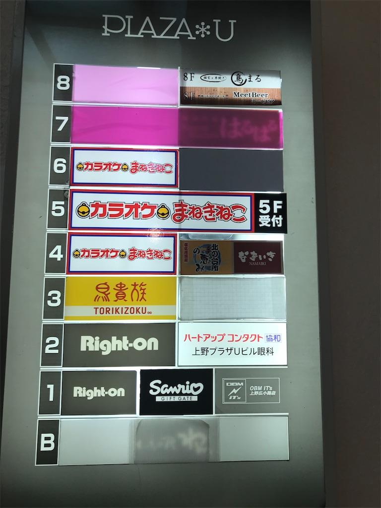 f:id:TokuheiKumagai:20201218212027j:plain