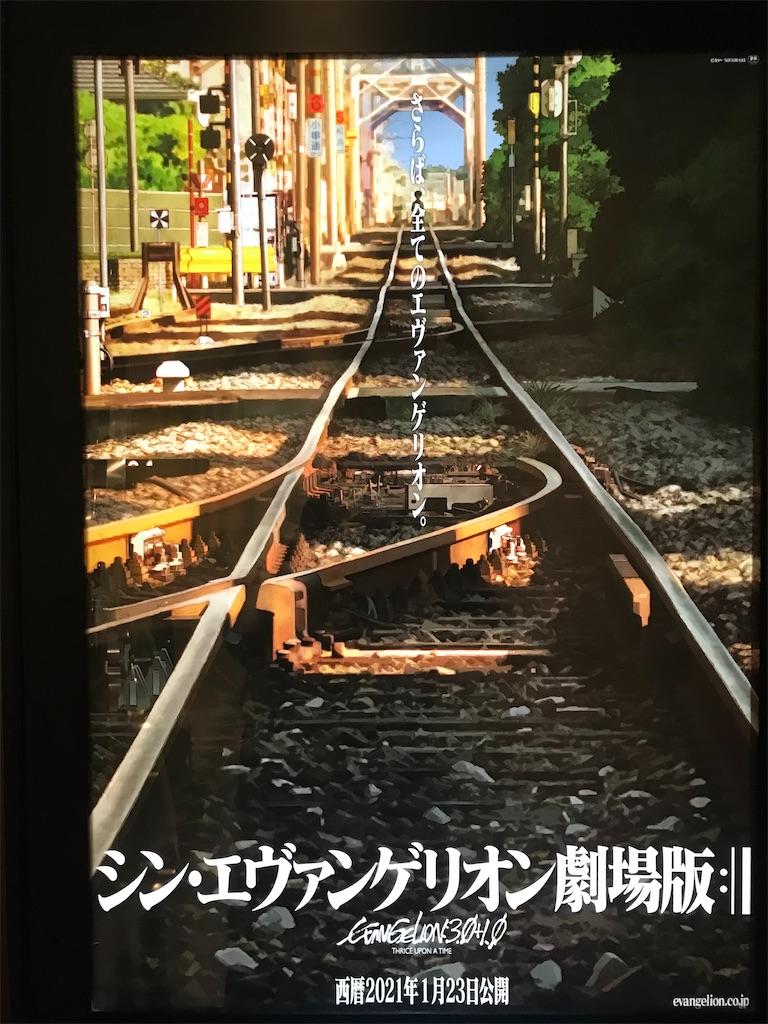 f:id:TokuheiKumagai:20201218212043j:plain