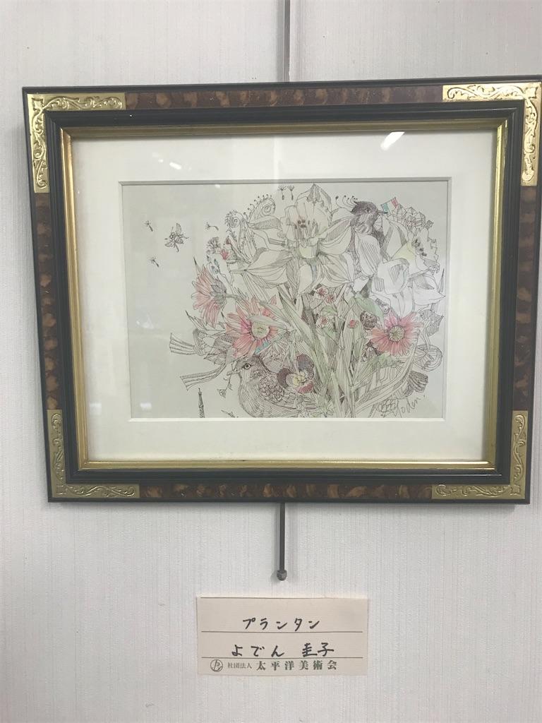 f:id:TokuheiKumagai:20201219182318j:plain