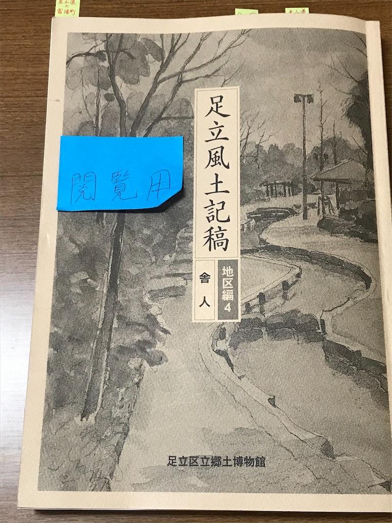 f:id:TokuheiKumagai:20201220230506j:plain