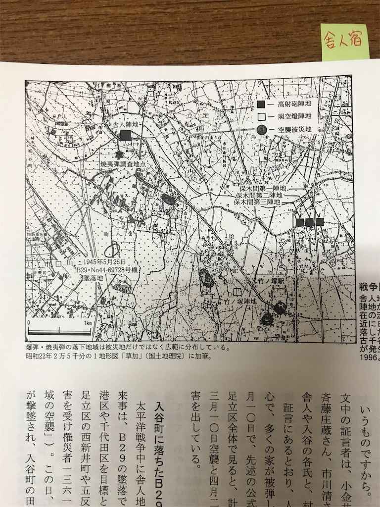 f:id:TokuheiKumagai:20201220230517j:plain