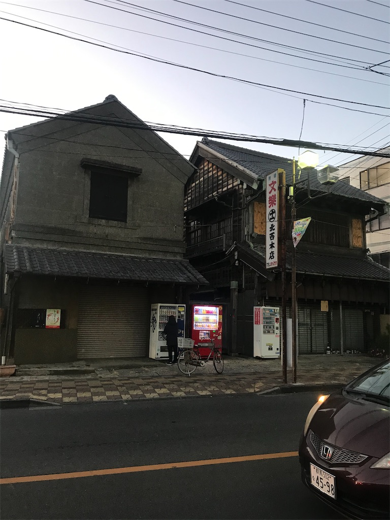 f:id:TokuheiKumagai:20201220230606j:plain
