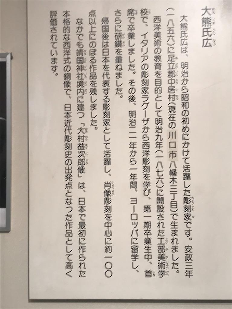f:id:TokuheiKumagai:20201220230610j:plain