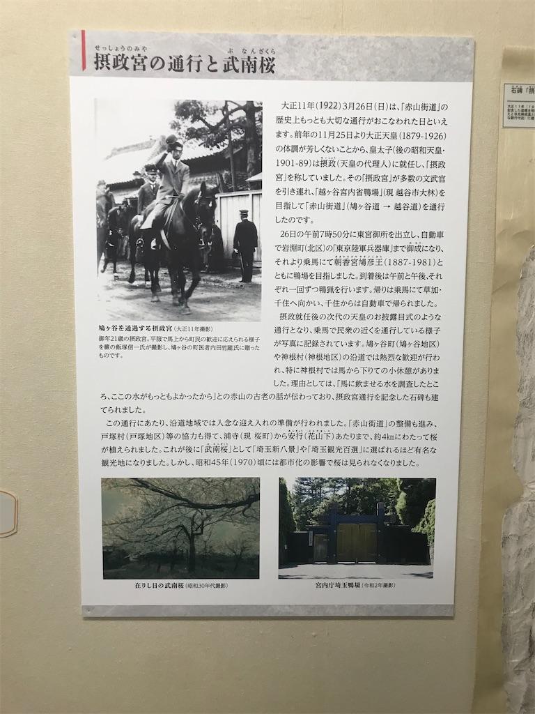 f:id:TokuheiKumagai:20201220230613j:plain