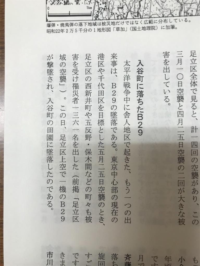 f:id:TokuheiKumagai:20201220230624j:plain