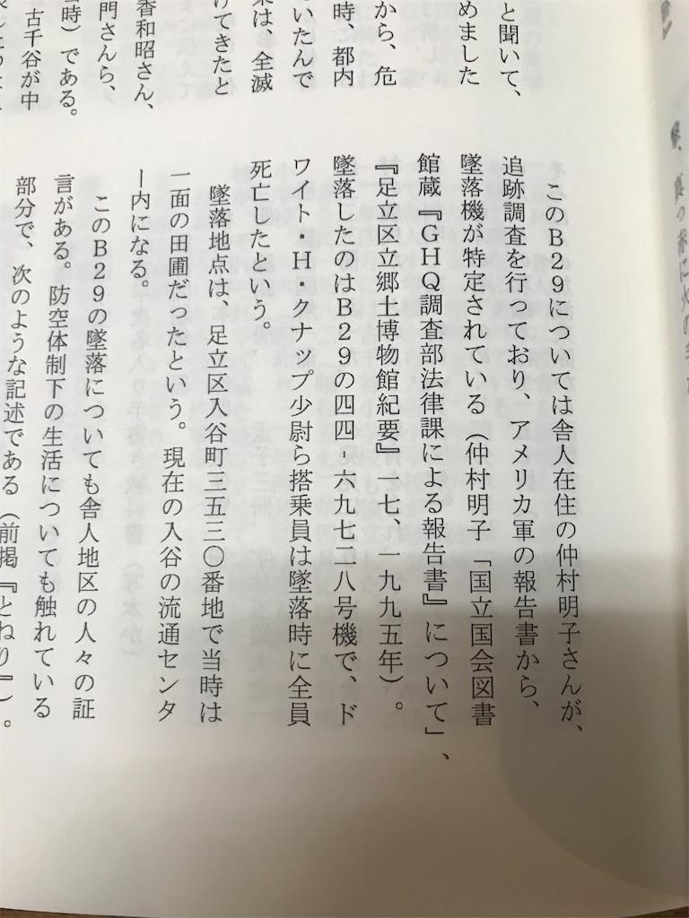 f:id:TokuheiKumagai:20201220230627j:plain