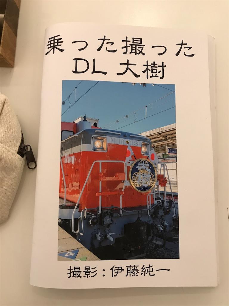 f:id:TokuheiKumagai:20201221211355j:plain