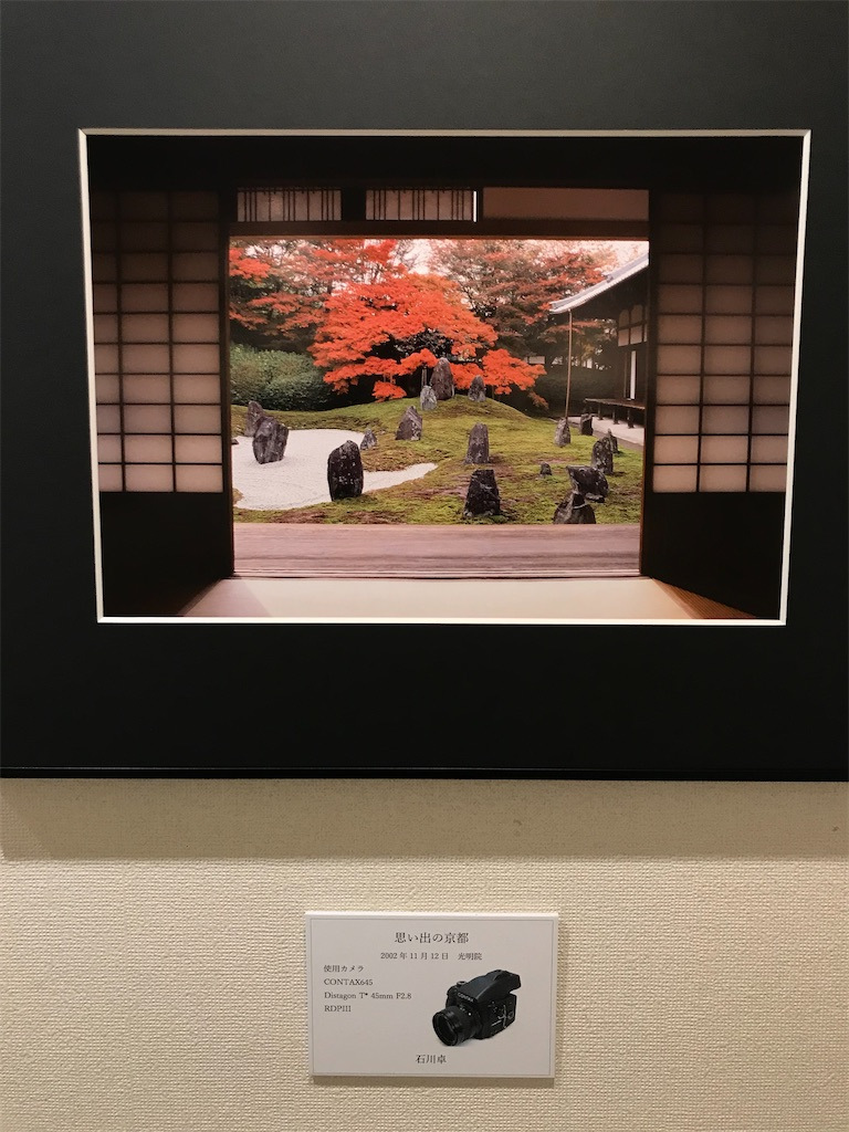 f:id:TokuheiKumagai:20201221211414j:plain