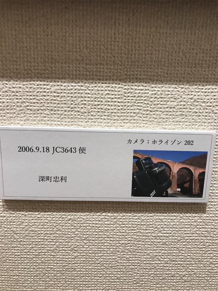 f:id:TokuheiKumagai:20201221211436j:plain