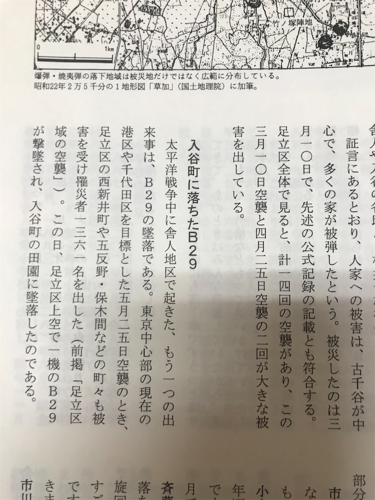 f:id:TokuheiKumagai:20201221213004j:plain