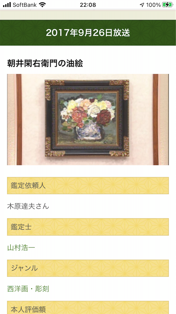 f:id:TokuheiKumagai:20201222222359p:plain