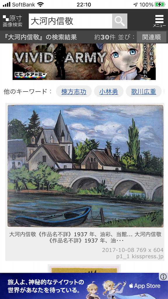 f:id:TokuheiKumagai:20201222222420p:plain