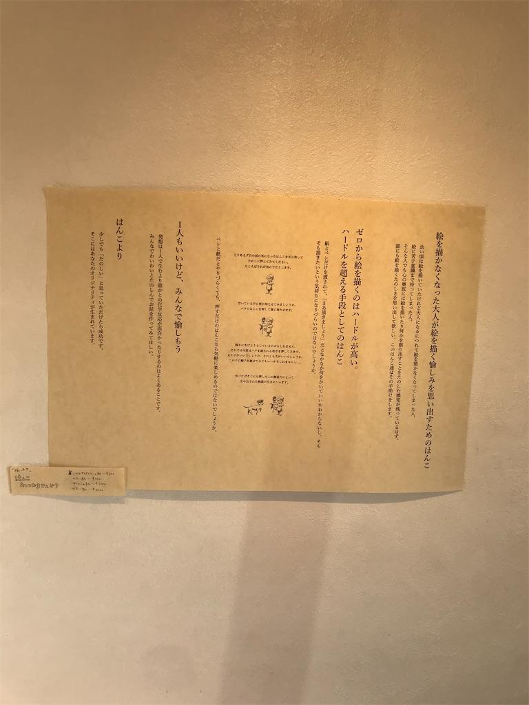 f:id:TokuheiKumagai:20201222222441j:plain