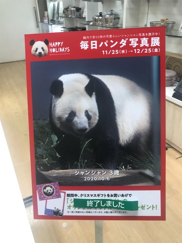 f:id:TokuheiKumagai:20201223171517j:plain