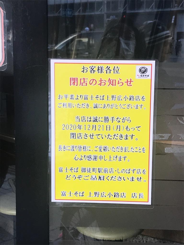 f:id:TokuheiKumagai:20201223171545j:plain
