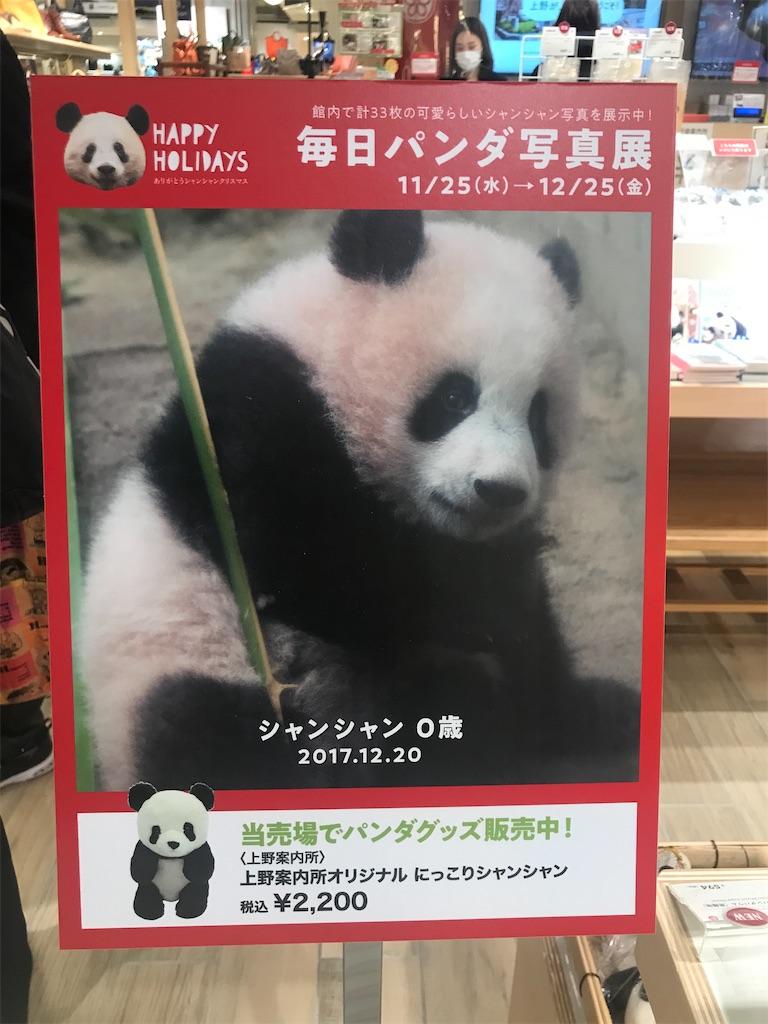 f:id:TokuheiKumagai:20201223171549j:plain