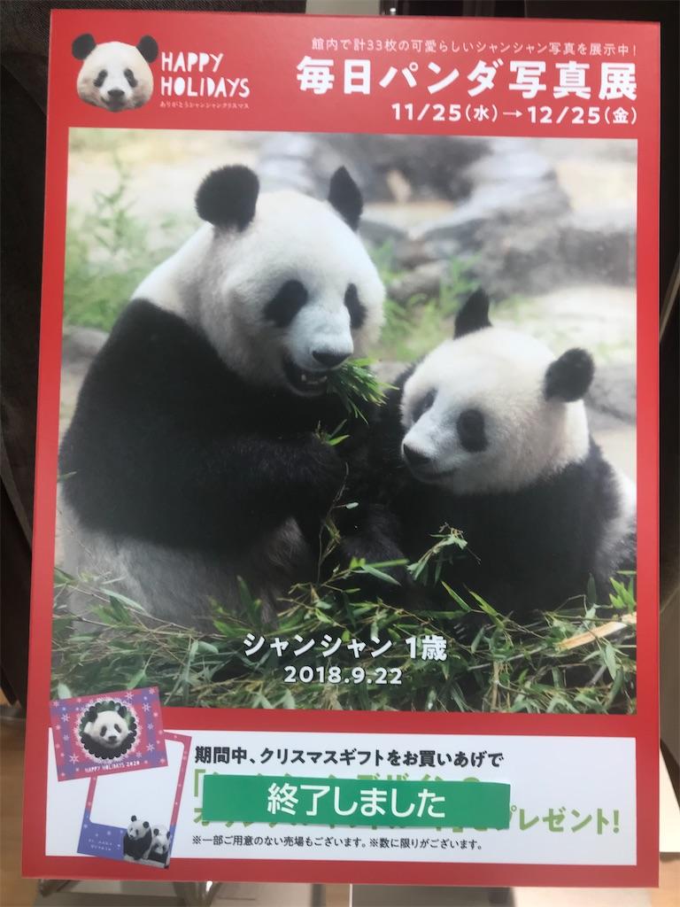 f:id:TokuheiKumagai:20201223171625j:plain