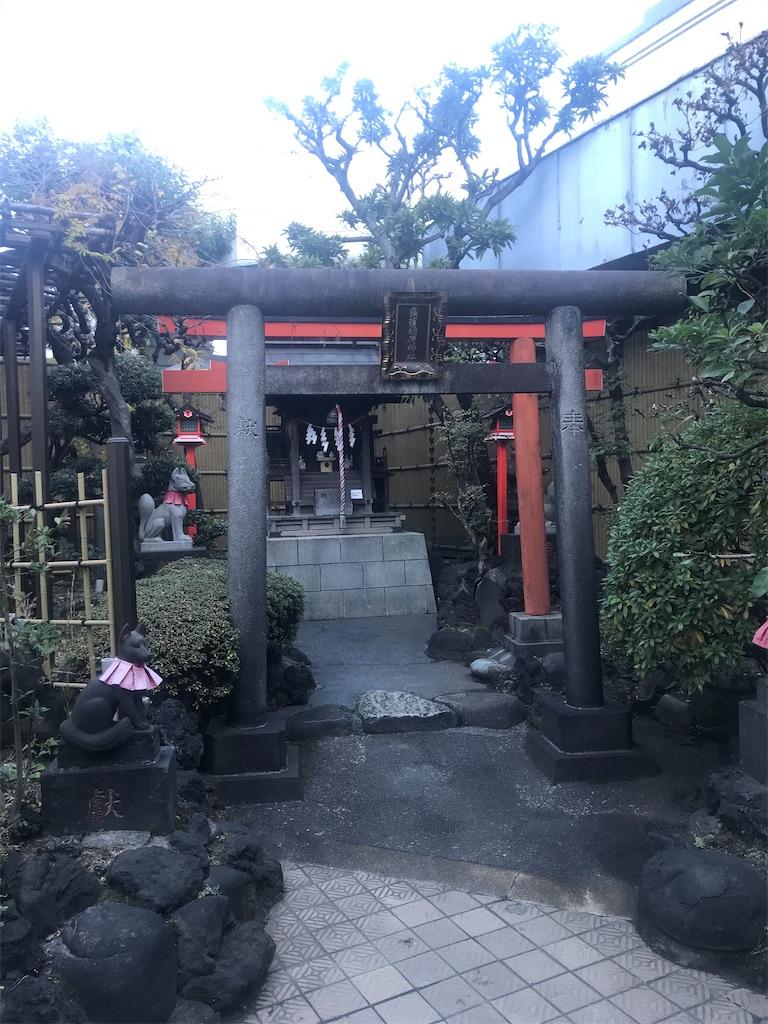 f:id:TokuheiKumagai:20201223171701j:plain