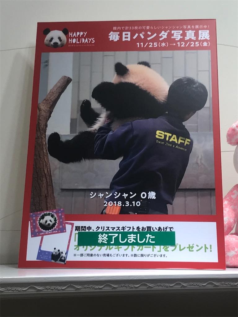 f:id:TokuheiKumagai:20201223171737j:plain