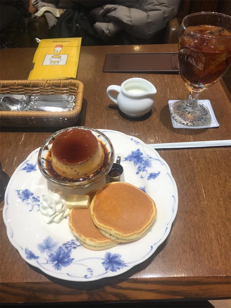 f:id:TokuheiKumagai:20201223171740j:plain