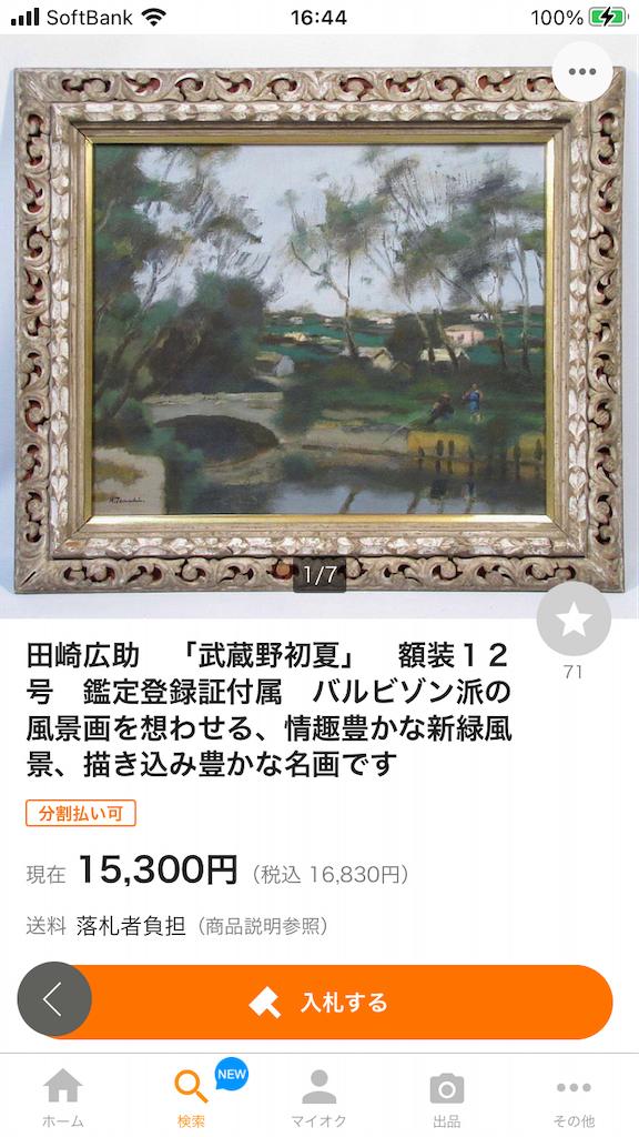 f:id:TokuheiKumagai:20201224211652p:plain