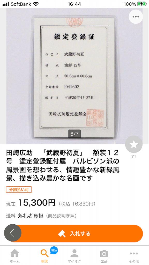 f:id:TokuheiKumagai:20201224211728p:plain