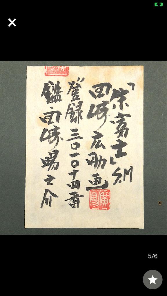 f:id:TokuheiKumagai:20201224211802p:plain