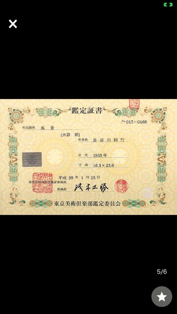 f:id:TokuheiKumagai:20201224213258p:plain