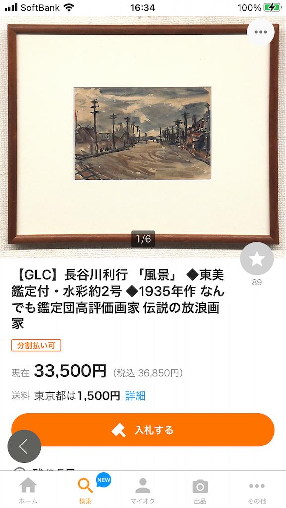 f:id:TokuheiKumagai:20201224213317p:plain