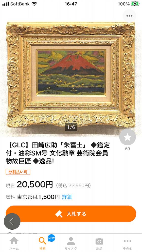 f:id:TokuheiKumagai:20201224214614p:plain