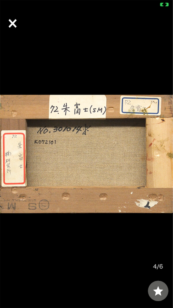 f:id:TokuheiKumagai:20201224214618p:plain