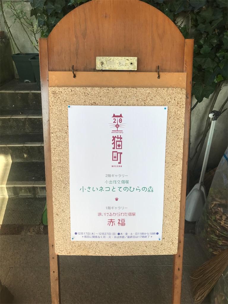 f:id:TokuheiKumagai:20201225205256j:plain