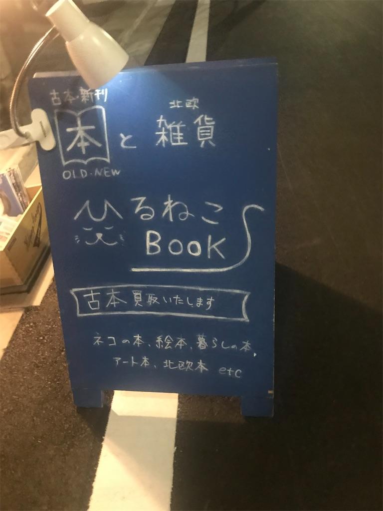 f:id:TokuheiKumagai:20201228221946j:plain