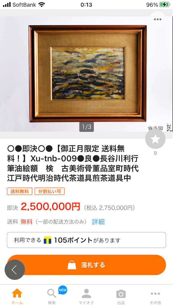 f:id:TokuheiKumagai:20210102212757p:plain