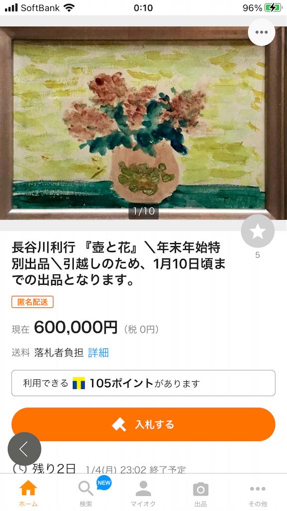 f:id:TokuheiKumagai:20210102212824p:plain