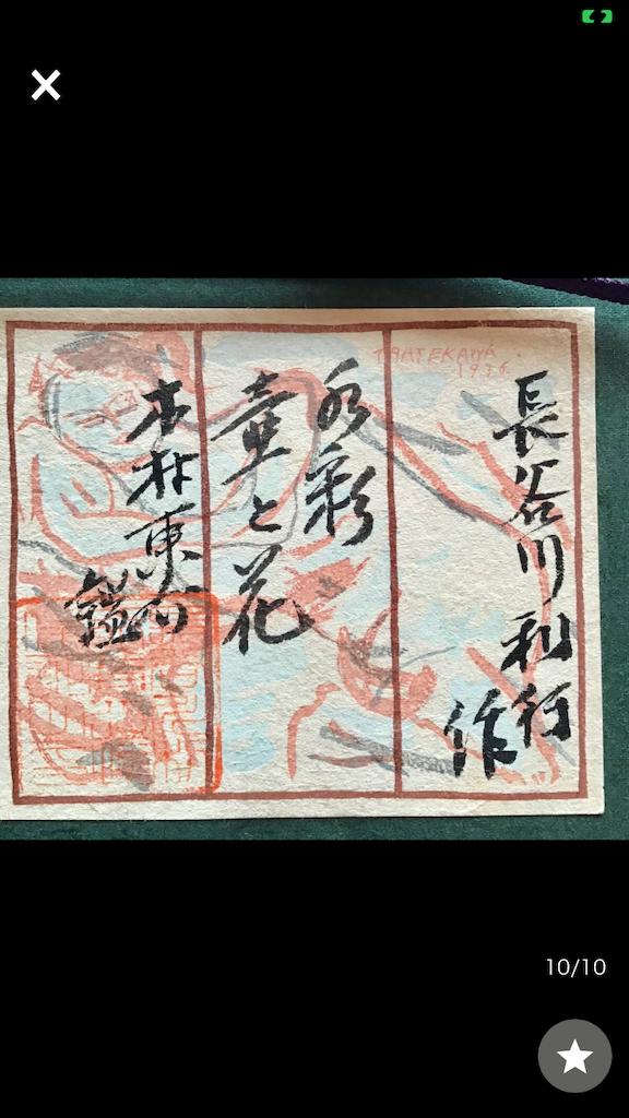 f:id:TokuheiKumagai:20210102212829p:plain