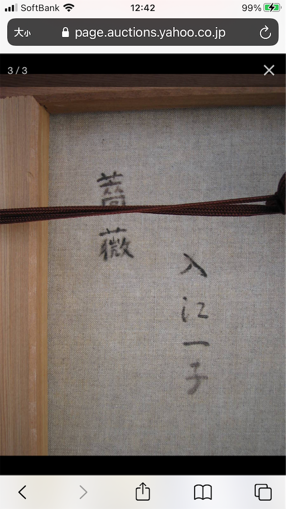 f:id:TokuheiKumagai:20210104213557p:plain