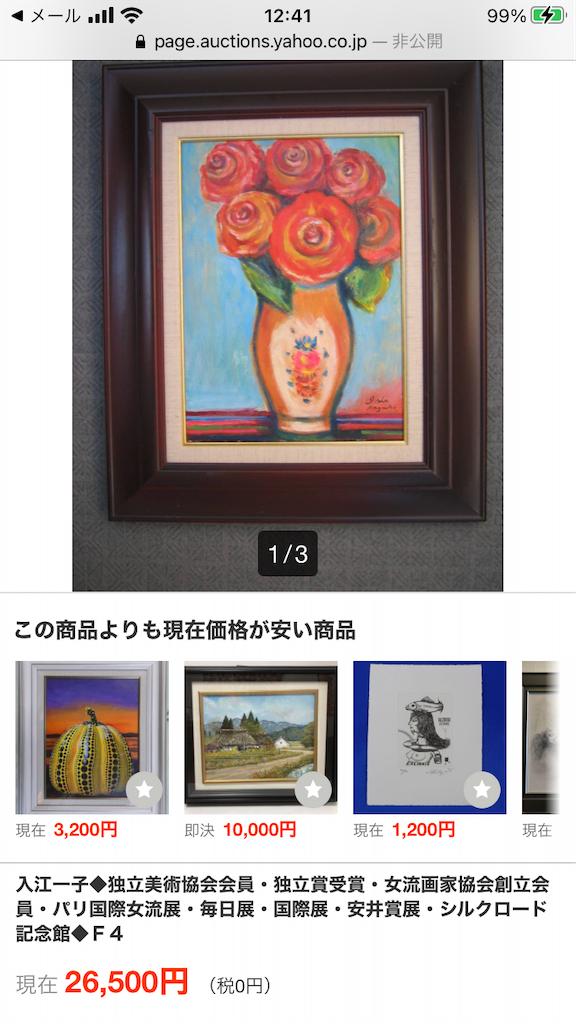 f:id:TokuheiKumagai:20210104213602p:plain