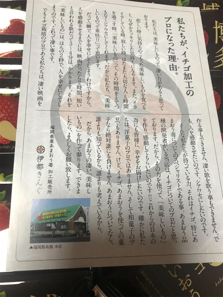 f:id:TokuheiKumagai:20210109230417j:plain