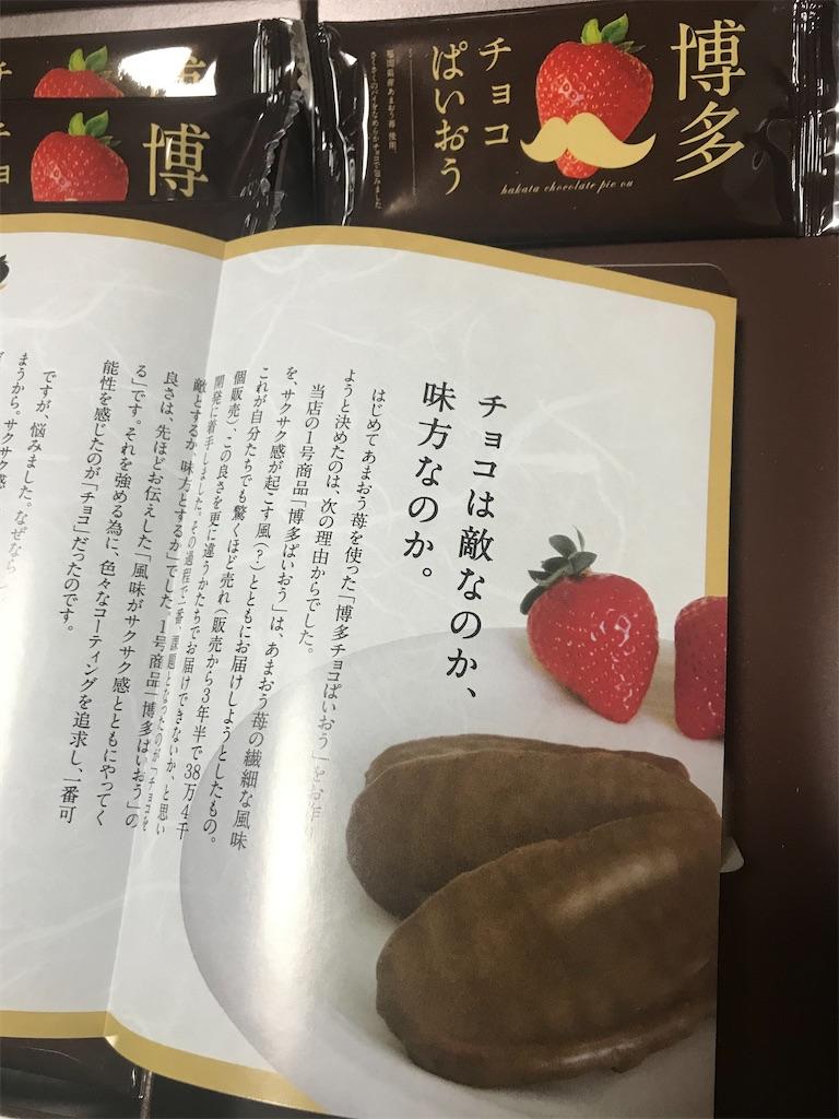f:id:TokuheiKumagai:20210110212932j:plain