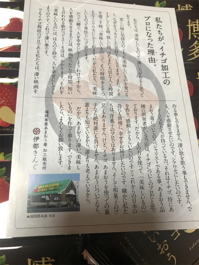 f:id:TokuheiKumagai:20210110213406j:plain